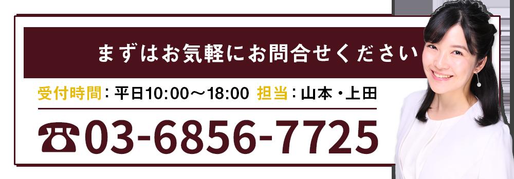 0368567725